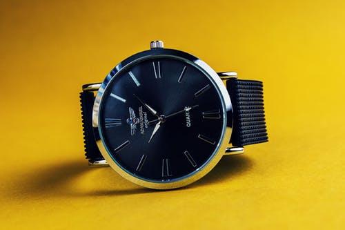 Aanbieding horloge